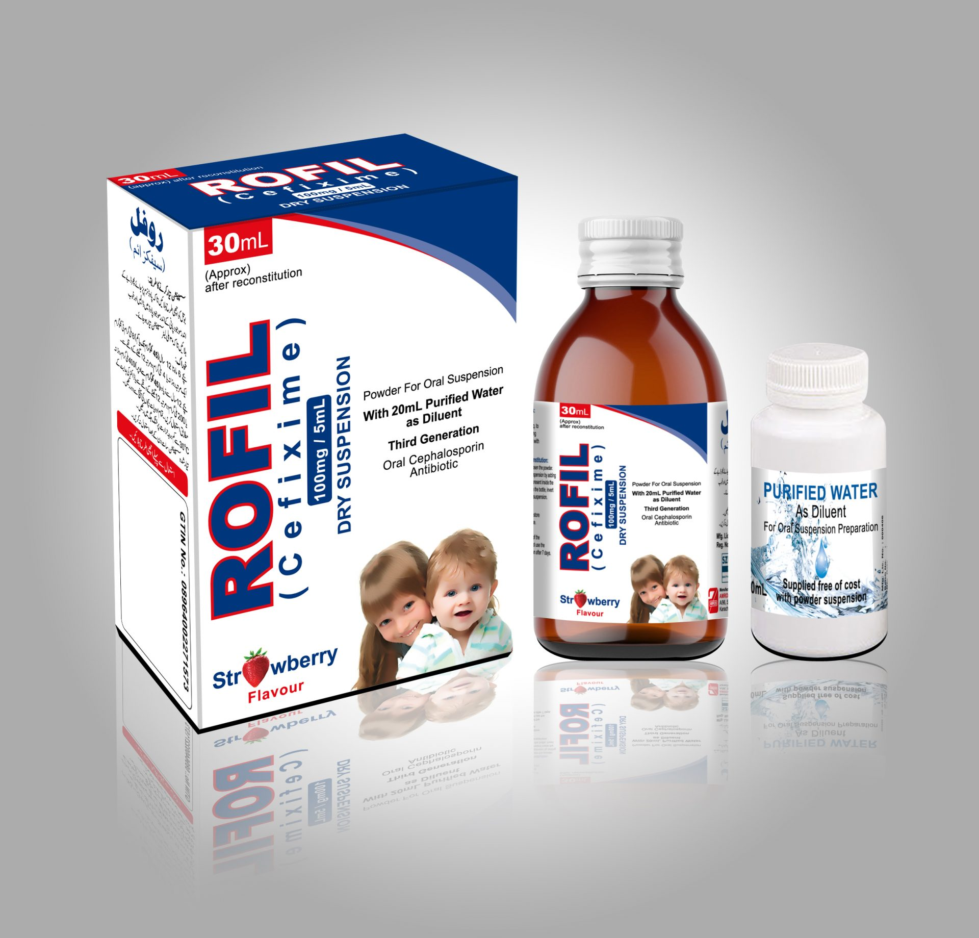 ROFIL (Cefixime) 100mg Dry Powder Suspension 3D